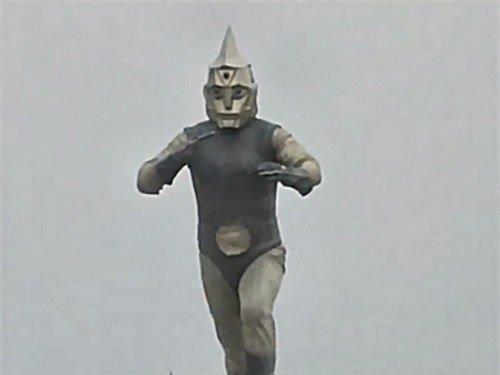 Spectreman (1982)