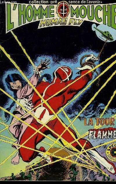 L'Homme-Mouche: La Tour en Flamme (1979)