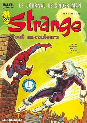Strange 149 (1982), cover par: Jean Frisano
