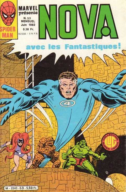 Nova 53 (1982)