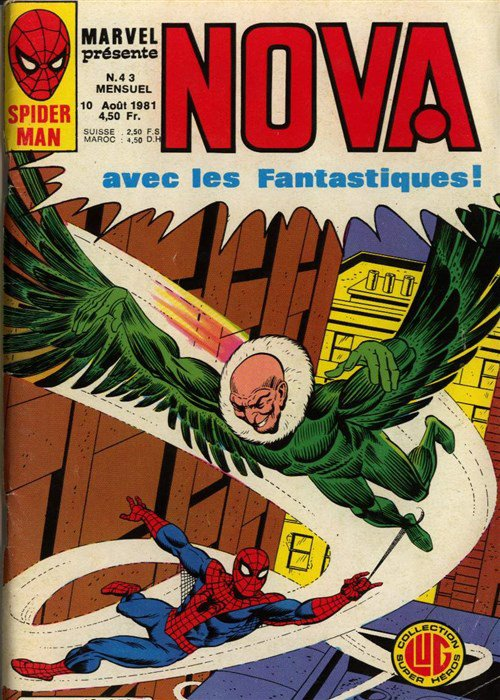 Nova 43 (1981)