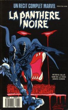 La panthère noire (1989)
