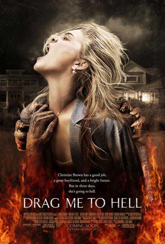 Jusqu'en Enfer (2009), aka Drag me to Hell