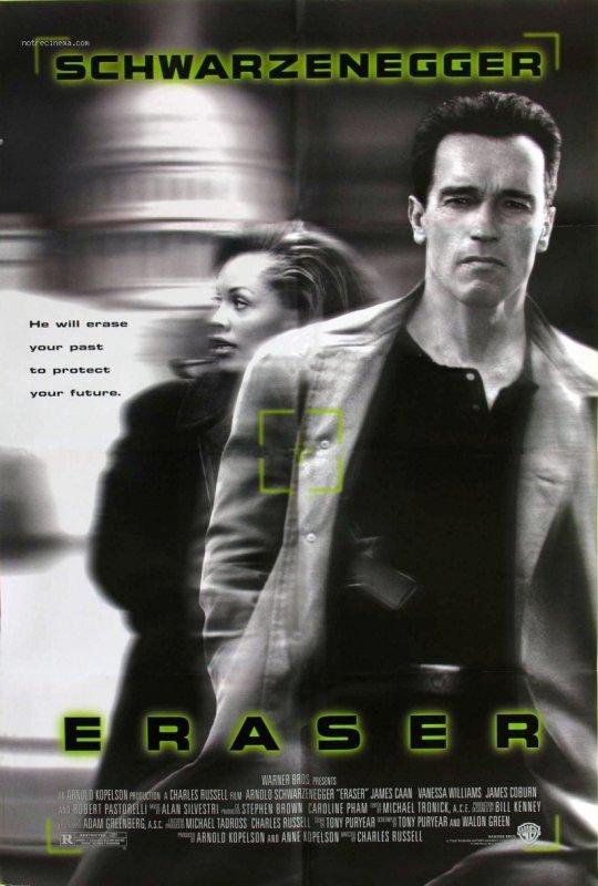Eraser (1996), aka L'Effaceur
