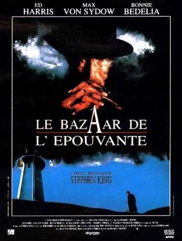 Le Bazaar de l'Epouvvante (1993)