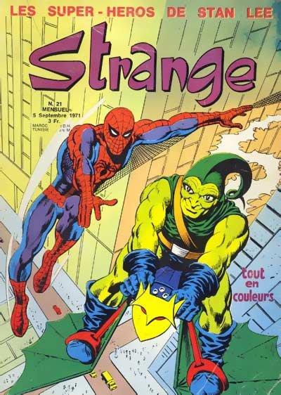 Strange 21 (1971)