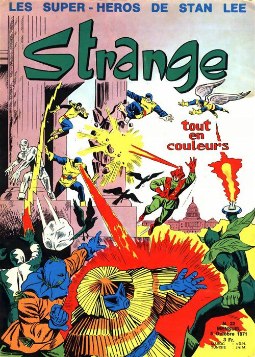 Strange 22 (1971)