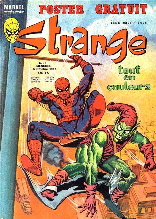 Strange 94 (1977), cover par: Jean Frisano