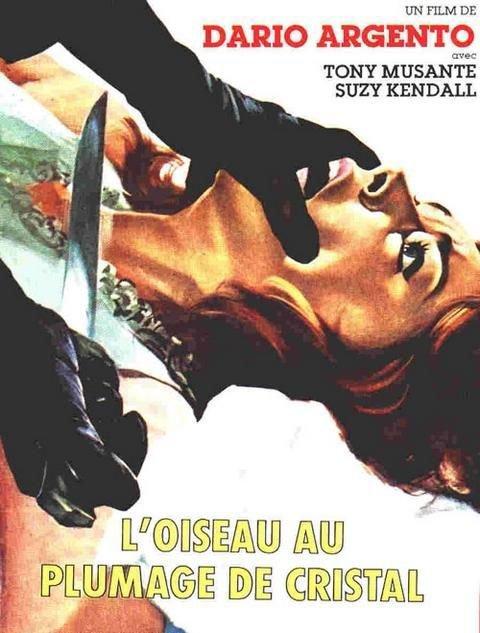 L'Oiseau au Plumage de Cristal (1970)