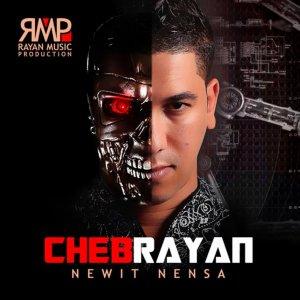 MP3 2013 RAP TÉLÉCHARGER TANJAWI