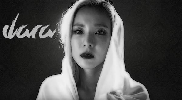 Dara/다라