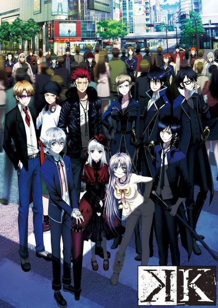 K-Project