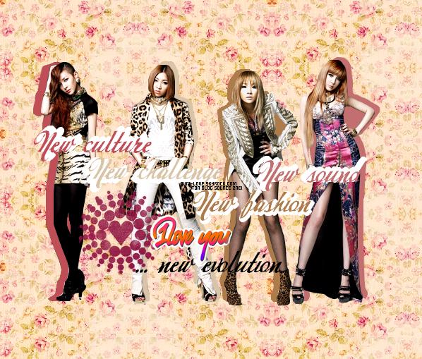 Bum-love, un blog source sur le talentueux groupe coréen 2NE1 !