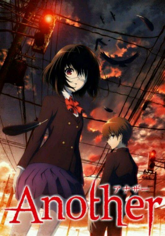 7e Manga proposé : Another