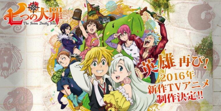 12e manga proposé : The Seven Deadly Sins