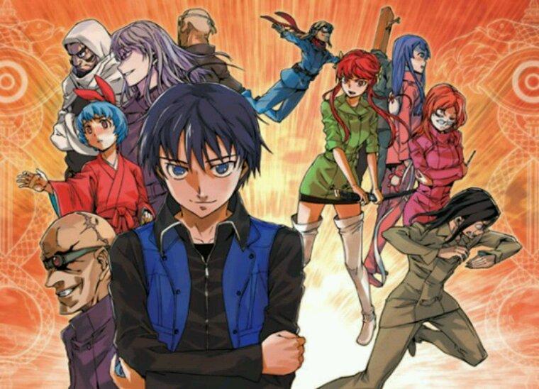 13ème manga proposé : Big Order