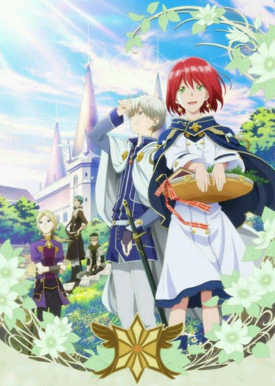 14ème manga proposé : Akagami no shiryuki-hime