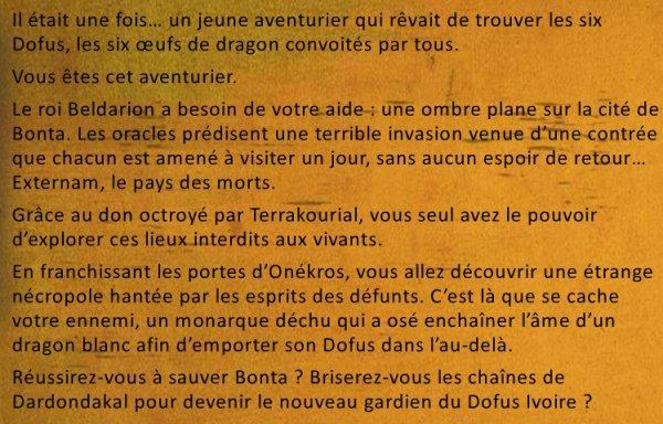 Le Dofus Ivoire, Infos et Théories