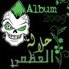 kac-ayoub-helala