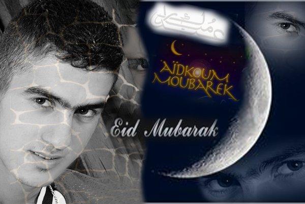عيد مبارك سعيد كل عام وانت بخير