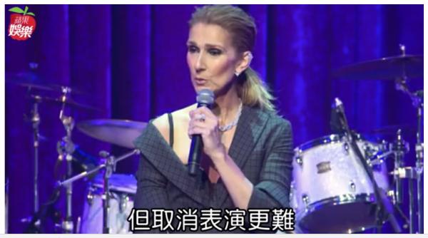 席琳狄翁7月瘋台灣睡7晚 唱《茉莉花》宣告攻蛋Conférence de presse pour la tournée 2018  Céline a reçu hier les journalistes pour une conférence de presse afin d'annoncer les date de la tournée asiatique
