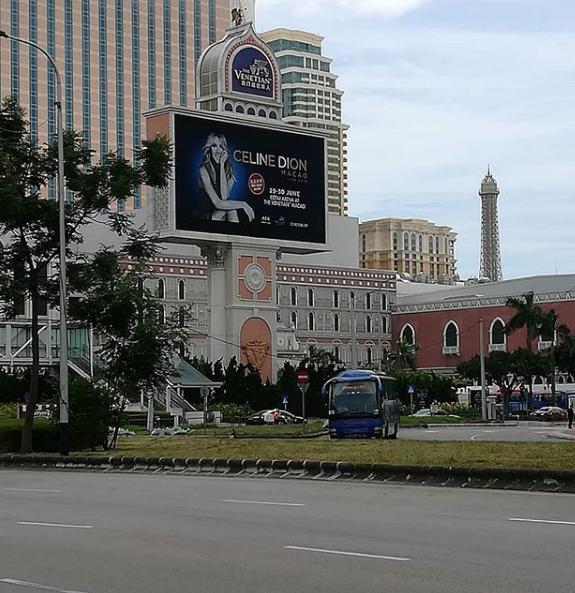 Macao (Chine) ou Végas ! Villes de casino. merci à Vanessa pour la 1ere photo