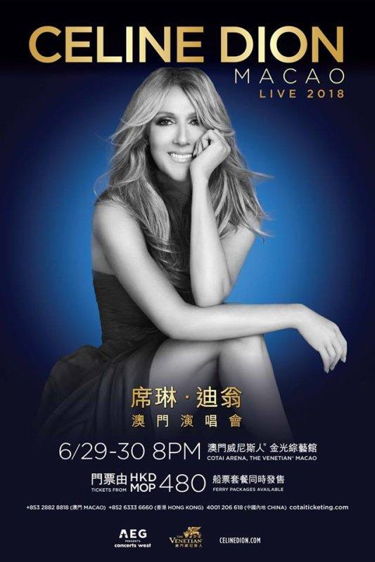 Affiche pour Macao