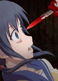 Corpse Party : Ayumi
