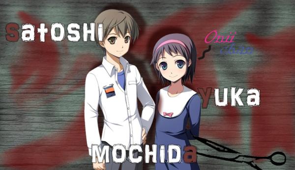 Corpse party : Satoshi et Yuka