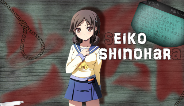 Corpse Party : Seiko