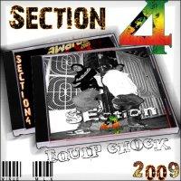 EQUIPE CHOK  / Section 4 ( Mc Zàck & Young M.L.K ) - Equipe Chok ( 2009 ) (2009)