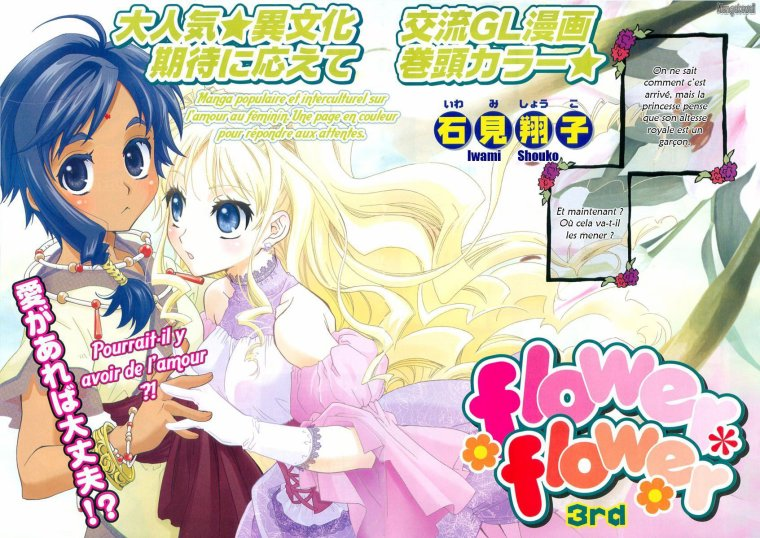 Flower Flower - Partie 1 Chap 3 [Vol 1 VF]
