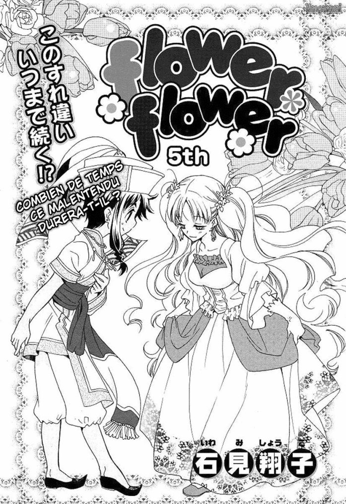 Flower Flower - Partie 1 Chap 5 [Vol 1 VF]