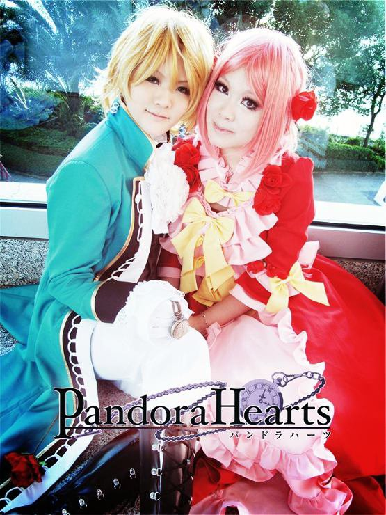 Cosplay pandora hearts et fairy tail:-)