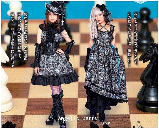 La Mode ! La vrai \(#>3<)/ !