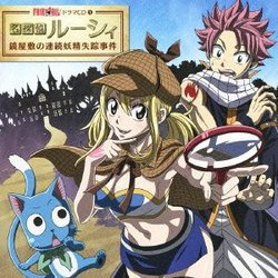 Image fairy tail:-)