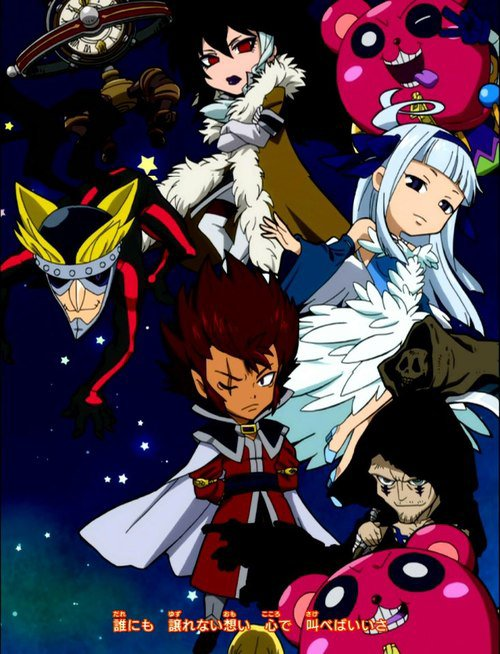 Oracion Seis Theme (Fairy-Tail)