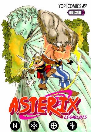 Asterix no densetsu