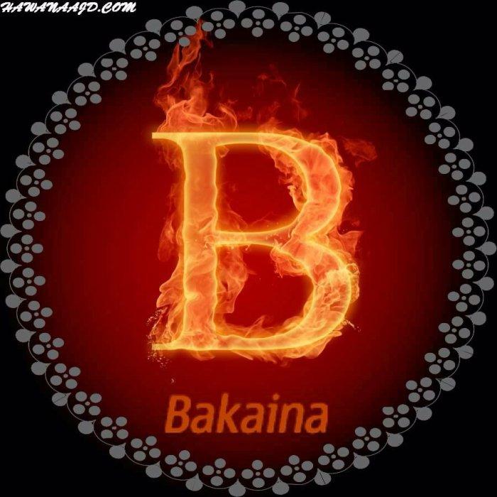 bakaina