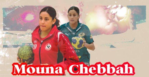 Gros coup de coeur pour Mouna Chebbah, la demi-centre Tunisienne