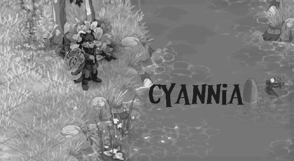 Présentation et actualitée de la team Cyannia