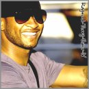 Photo de Raymond-Terry-Usher-IV