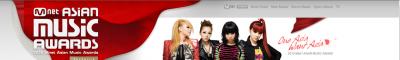 K-pop Award