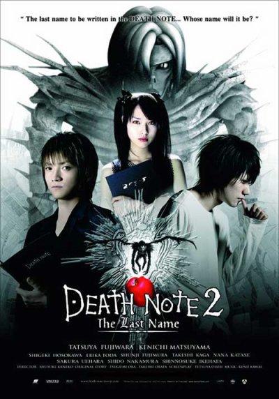 """Death Note"" de Tsugumi Oba"