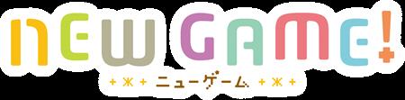 Actu Manga #2 c: