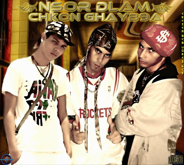 NsoR DlaM - CHkoN GHaYb9a - New 2012
