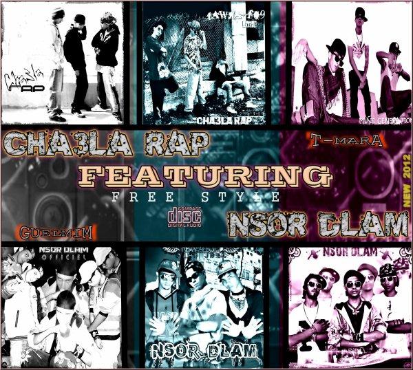 Yad Wa7da / Nsor Dlam Ft Cha3la Rap - Free Style (2012)