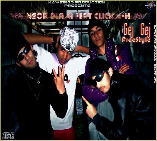 Yad Wa7da / Nsor Dlam Feat ClicKa-N Gej Gej ( FreeStyle ) (2012)