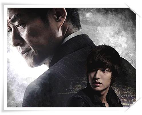 City Hunter (drama coréen)