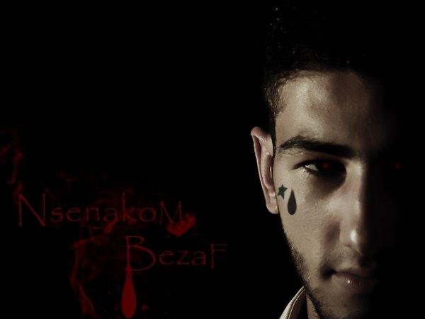 Nsenakom Bezaf / NSENAKOM  BEZAF (2011)